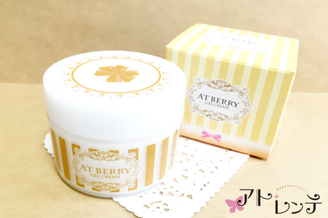 atberry4