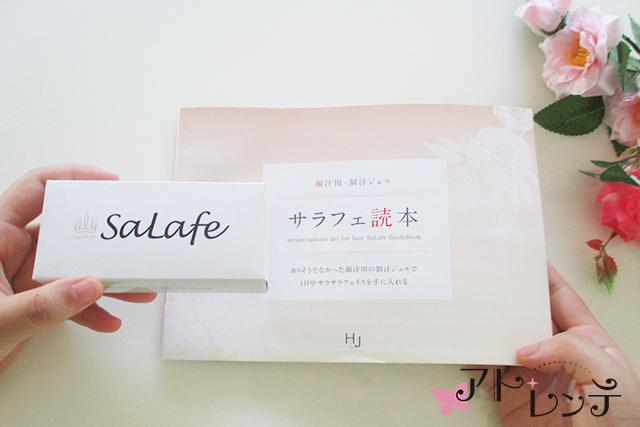 salafe1