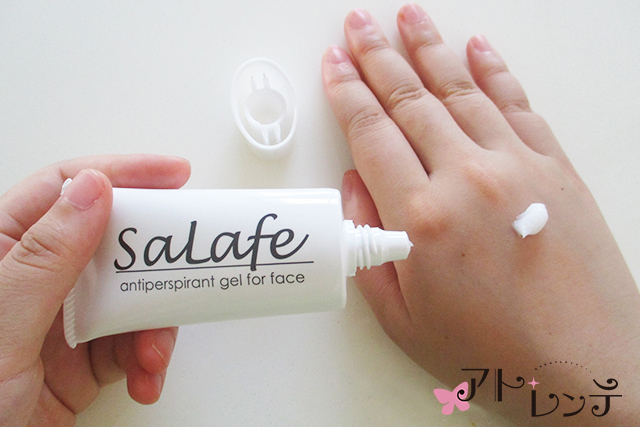 salafe5