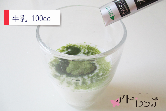 fancalaojiru10