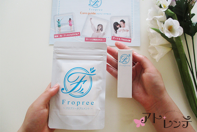 fropree1