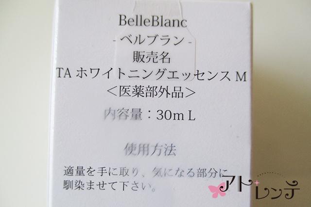 belleblanc3