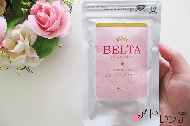 belta17