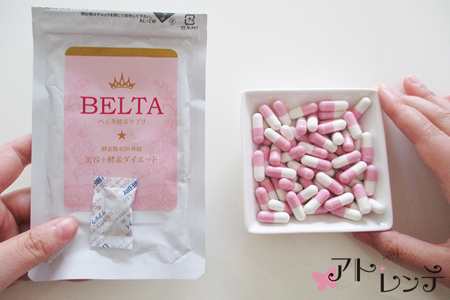 belta21